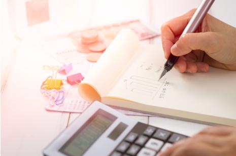 Declaración de la Renta 2020.- ¿ Qué gastos puede deducirse el propietario de un inmueble arrendado?